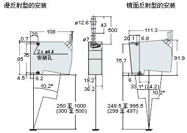电路 电路图 电子 原理图 366_262